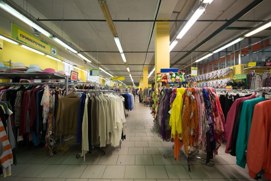 Платья в магазинах фамилия